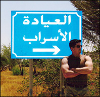 masters_kuwait